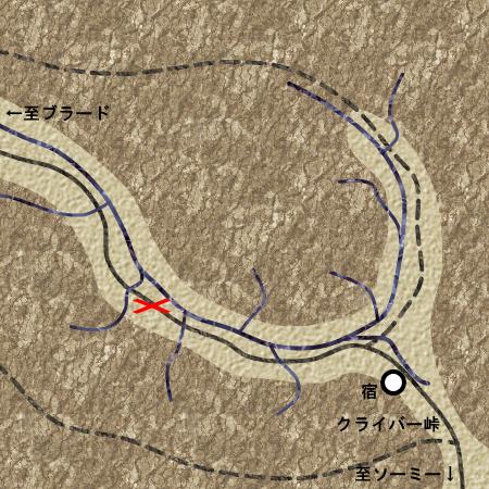 landslide_00.png