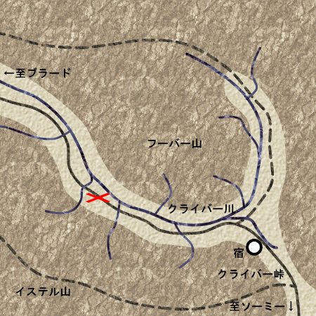 landslide_01.png